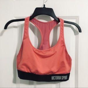 🎁 Victoria's Secret Sport Top